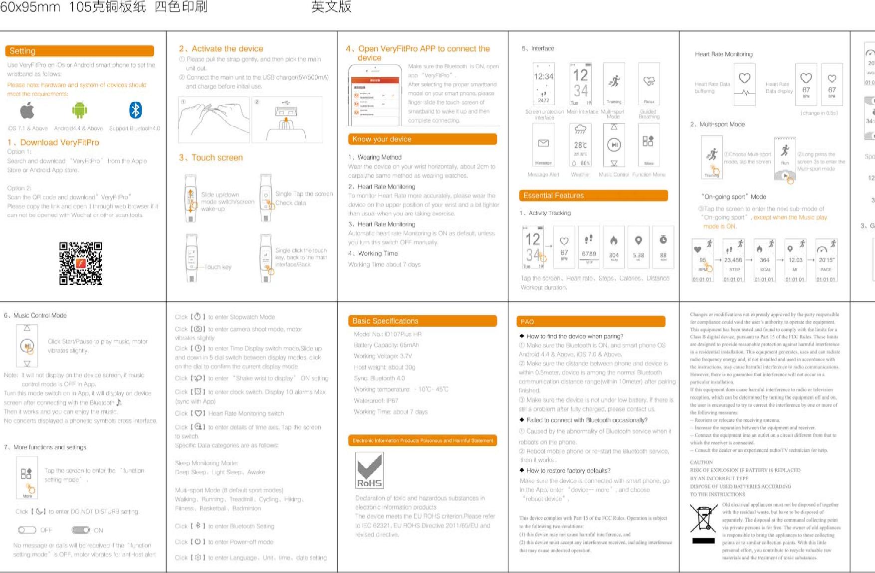 l12s smart bracelet manual pdf