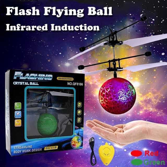 induction flying ball instructions