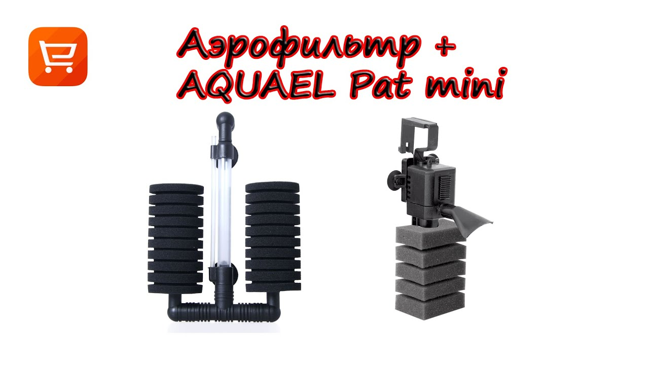 aquael pat mini filter instructions