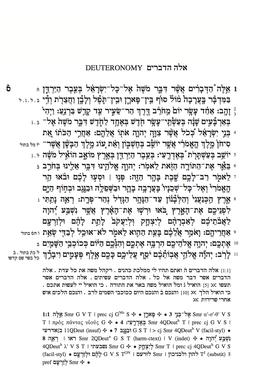 Biblia hebraica quinta genesis pdf