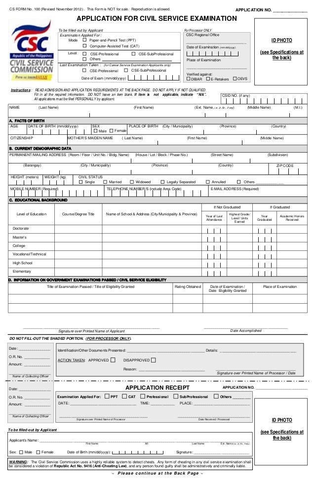 Philippine army reservist information data sheet pdf