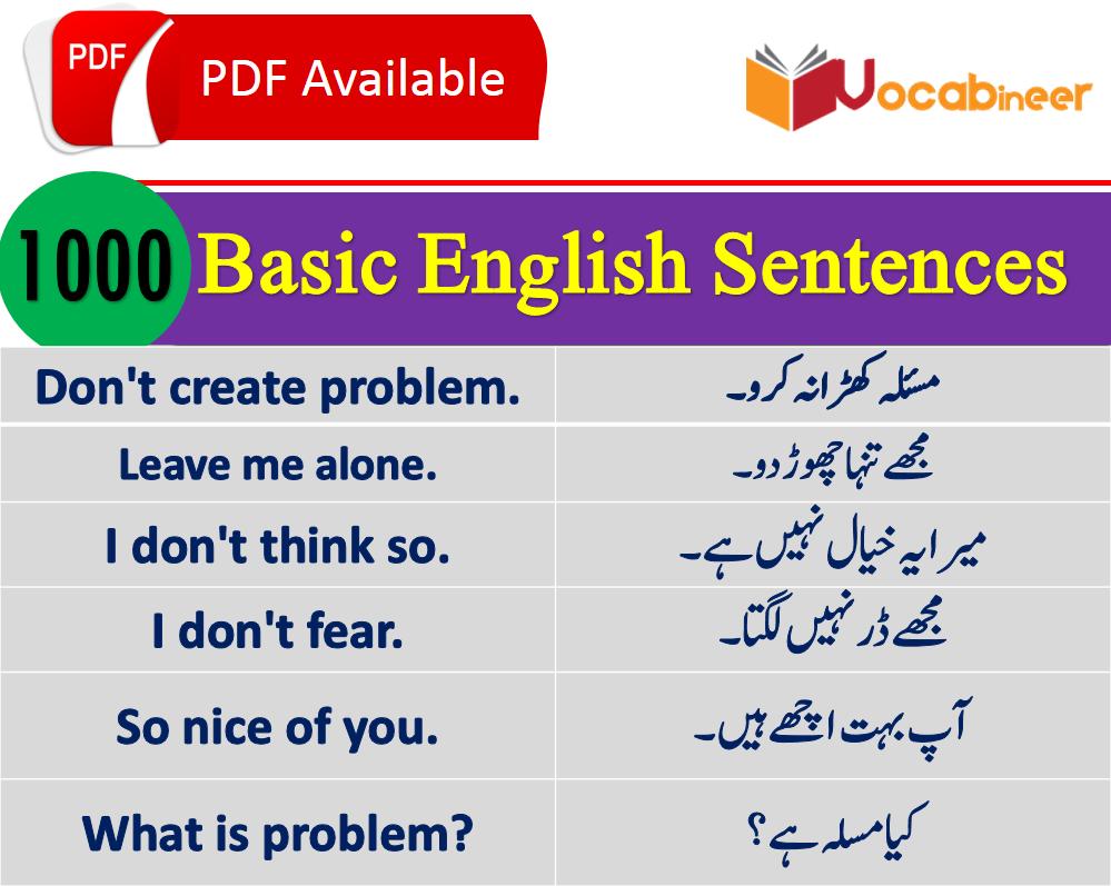 Urdu to english sentence translation pdf