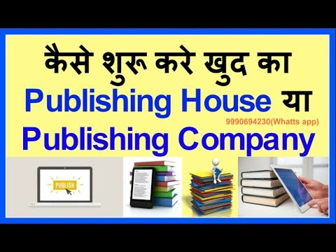 Ebook publishing companies in india