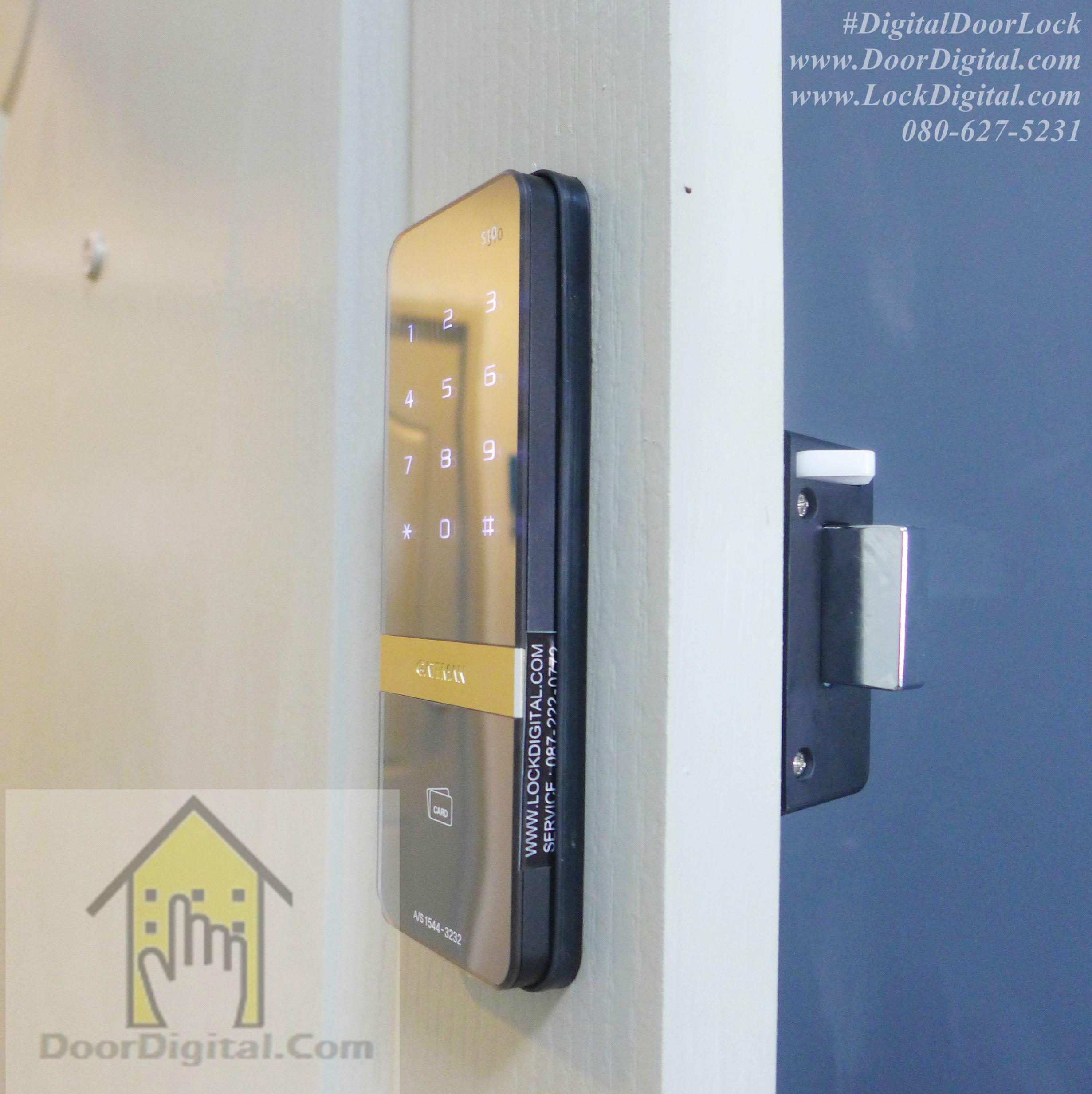 gateman digital door lock manual