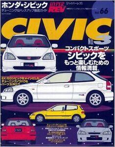 Hyper rev magazine civic pdf