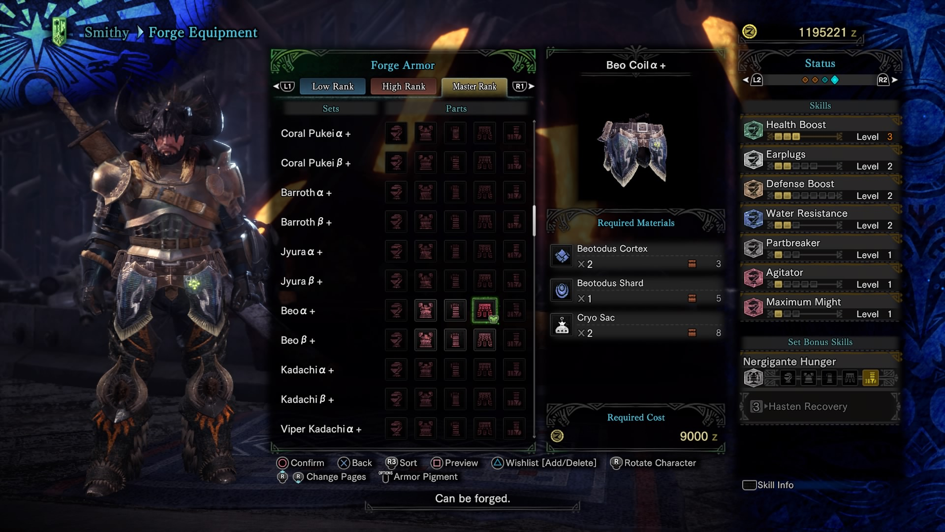 Mhw how to delete a loadout
