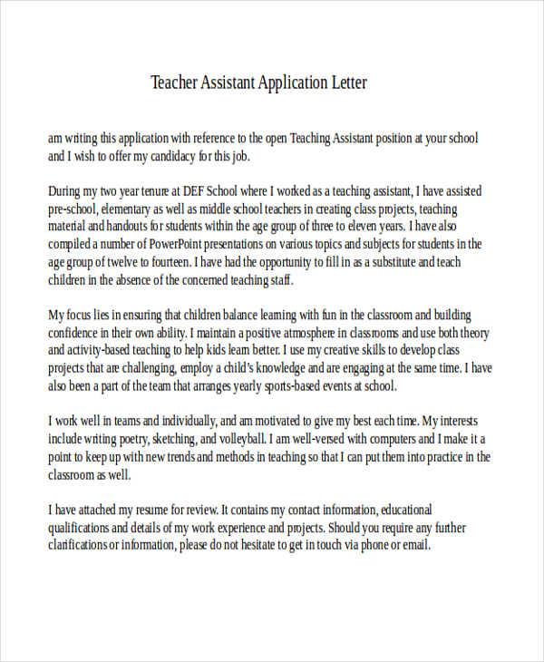 Victorian teacher job application doc